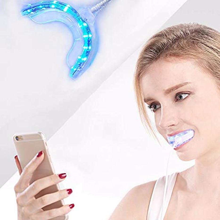 立ち寄る道を作る存在する人間の特徴をもつIOSの歯科漂白システム防水歯を白くするための装置3 USB港を白くする携帯用スマートなLEDの歯