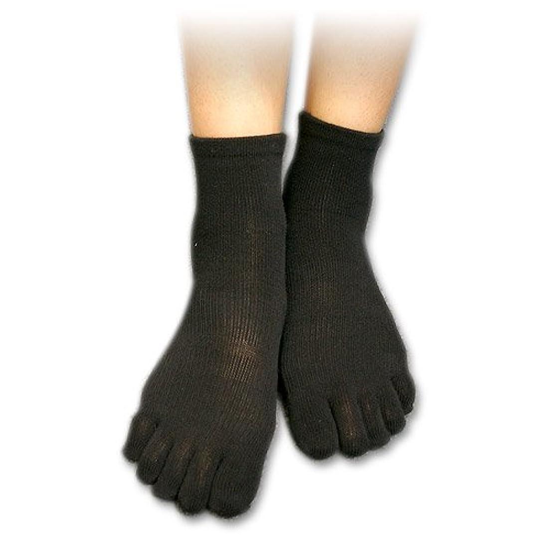 精神的に乳白色ほぼ足裏安定5本指靴下(L(26-28cm), ブラック)
