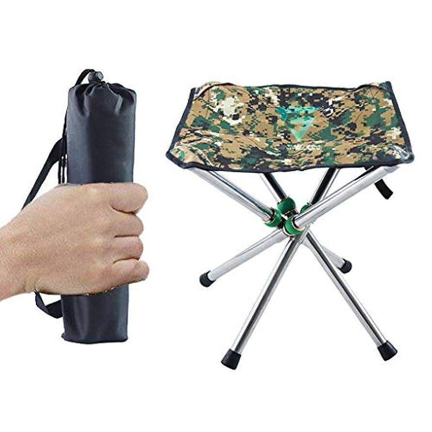 慢な現象母性4足弛緩椅子ミニポータブルチェア背の高い折りたたみスツール安定した三脚軽量ポータブル用屋外釣りキャンプ狩猟ハイキング旅行