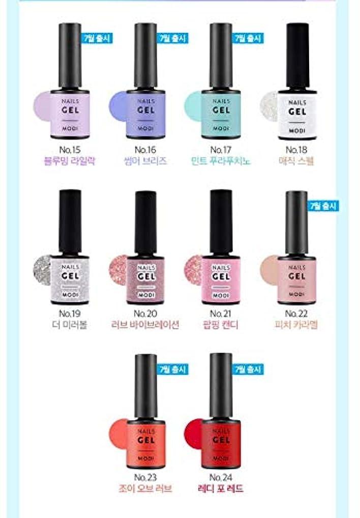 屋内頼る爆発物【アリタウム.aritaum]モディファイゲルネイルズ(9g)/ Modi Gel nails (#13 basic white)