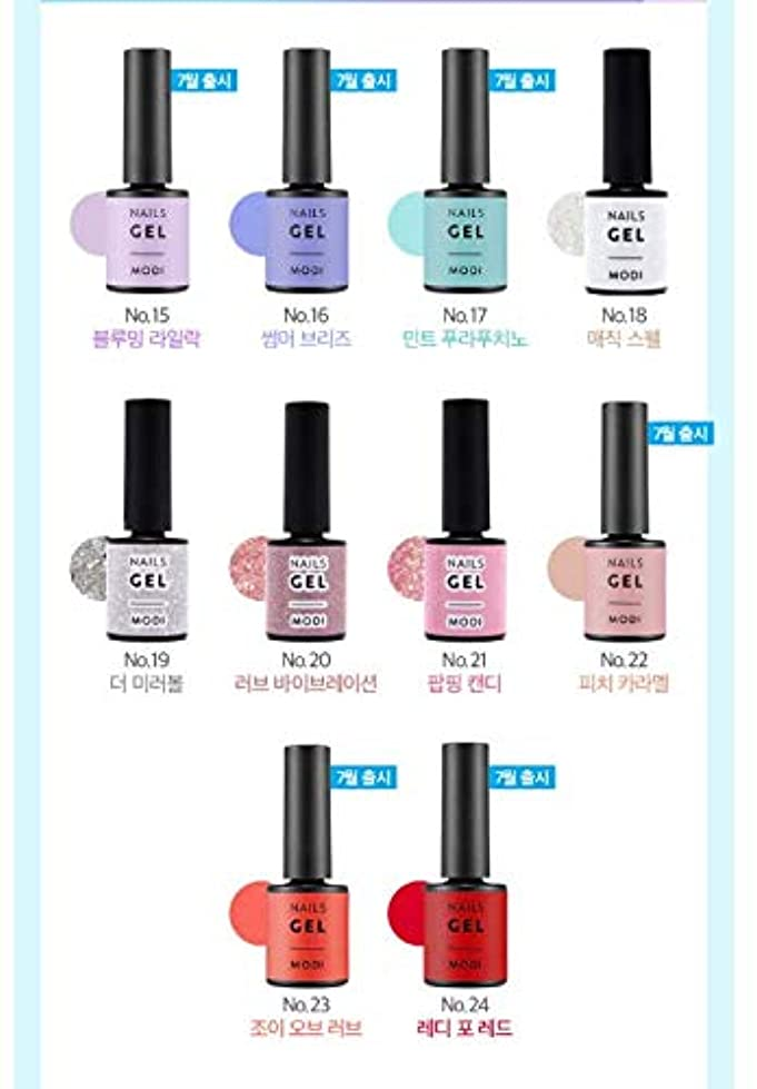 節約種類自体【アリタウム.aritaum]モディファイゲルネイルズ(9g)/ Modi Gel nails (#10 the table)