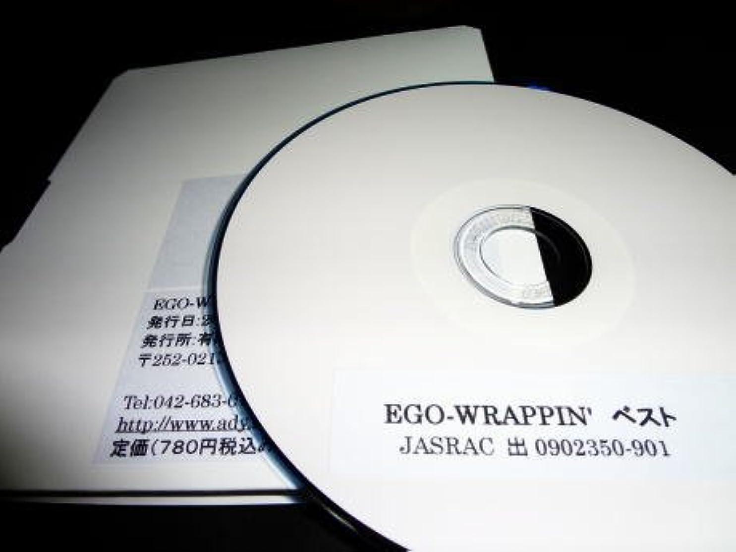 急いでログアノイギターコード譜シリーズ(CD-R版)/EGO-WRAPPIN'(エゴラッピン) ベスト (全36曲)