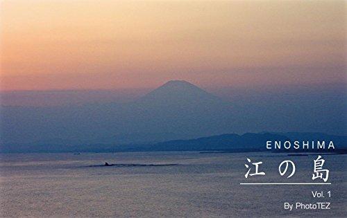 YUI【es.car】歌詞を徹底解説!エスカーって何?舞台は江ノ島…楽しいデート気分を味わおう♪の画像