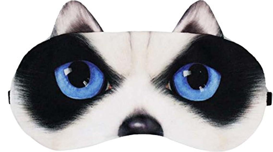 その後ヘビー振る犬の表現睡眠マスク睡眠ゴーグルアイカバー