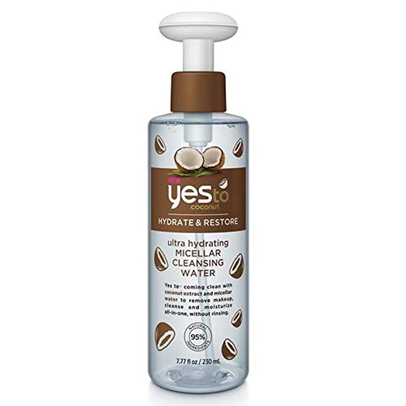 [YES TO!] Yesにココナッツミセル洗浄水超水和230ミリリットル - Yes To Coconut Micellar Cleansing Water Ultra Hydrating 230ml [並行輸入品]