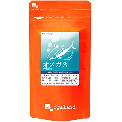 お徳用オメガ3-DHA&EPA&α-リノレン酸サプリ (90...