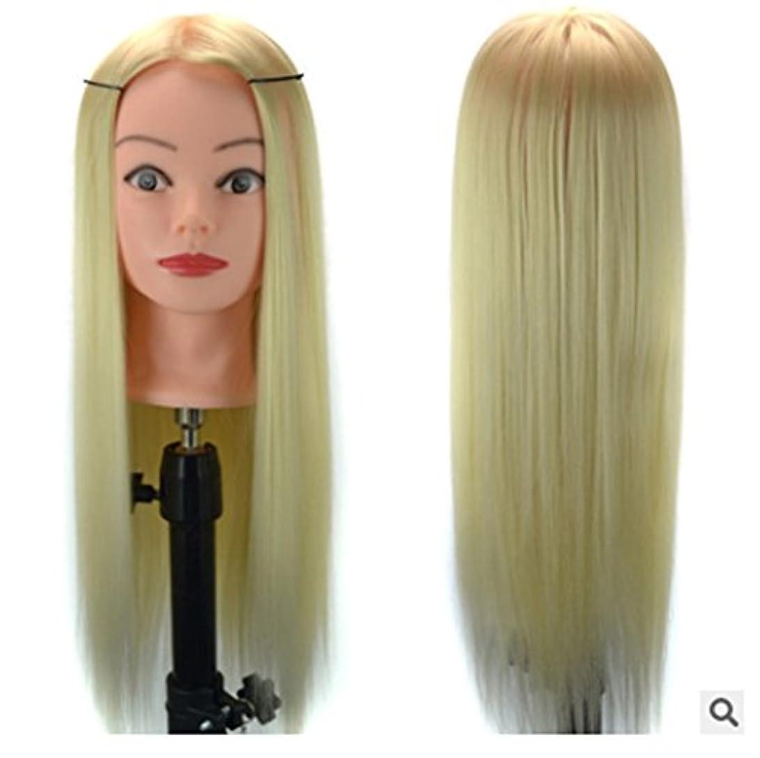 一緒に唯一群がるJIANFU メイク修理またはウィッグヘッドとブラケットティーチングヘッドを含む60cmのウィッグヘッドをカットして髪を編む練習用ディスク (Color : Beige)