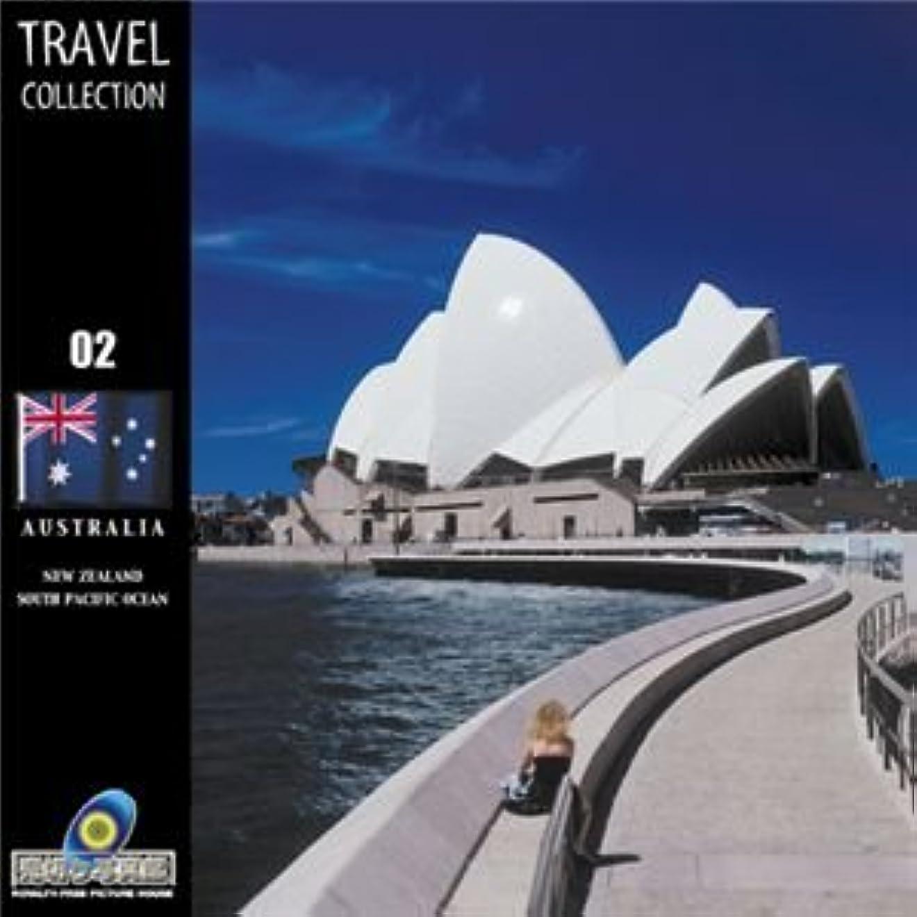 サラダ日食無許可写真素材 Travel Collection Vol.002 オーストラリア