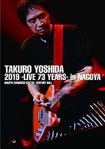 吉田拓郎 2019 -Live 73 years- in NAGOYA / Special EP Disc「てぃ~たいむ」(DVD+CD)