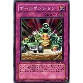遊戯王カード 【 ポールポジション 】 EE3-JP170-N 《エキスパートエディションVol.3》