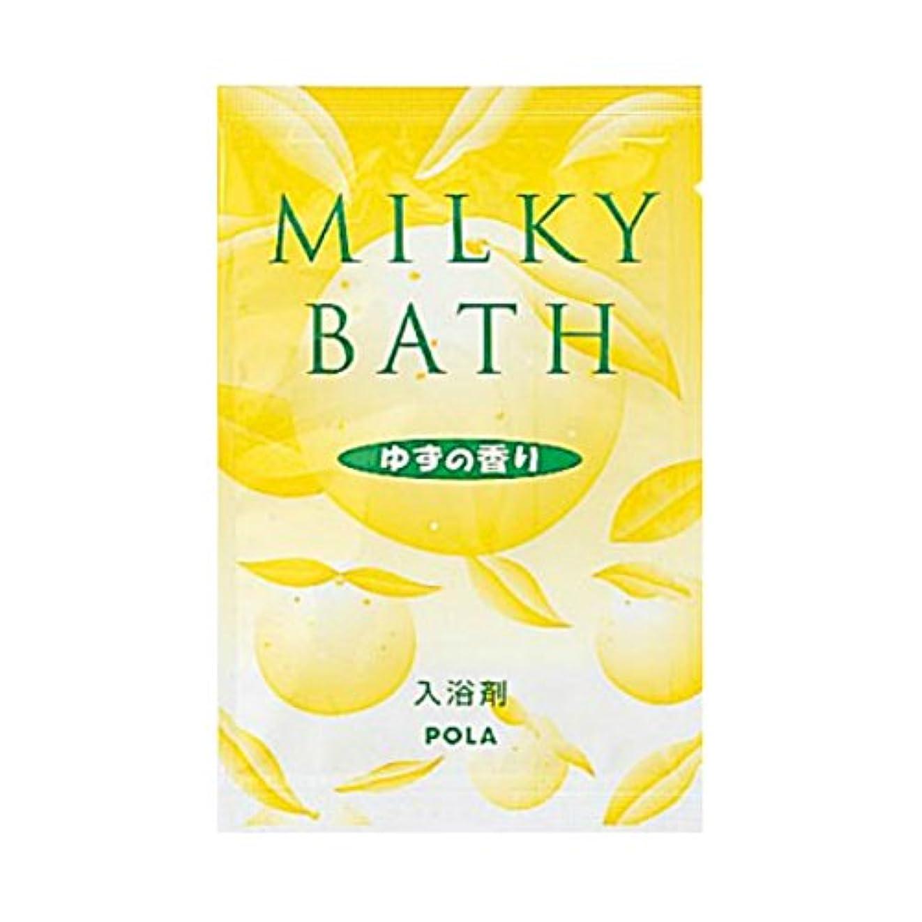 注目すべきかかわらず苦味POLA ポーラ アイエス ミルキィバス ゆずの香り<浴用化粧品> 18mL×100包