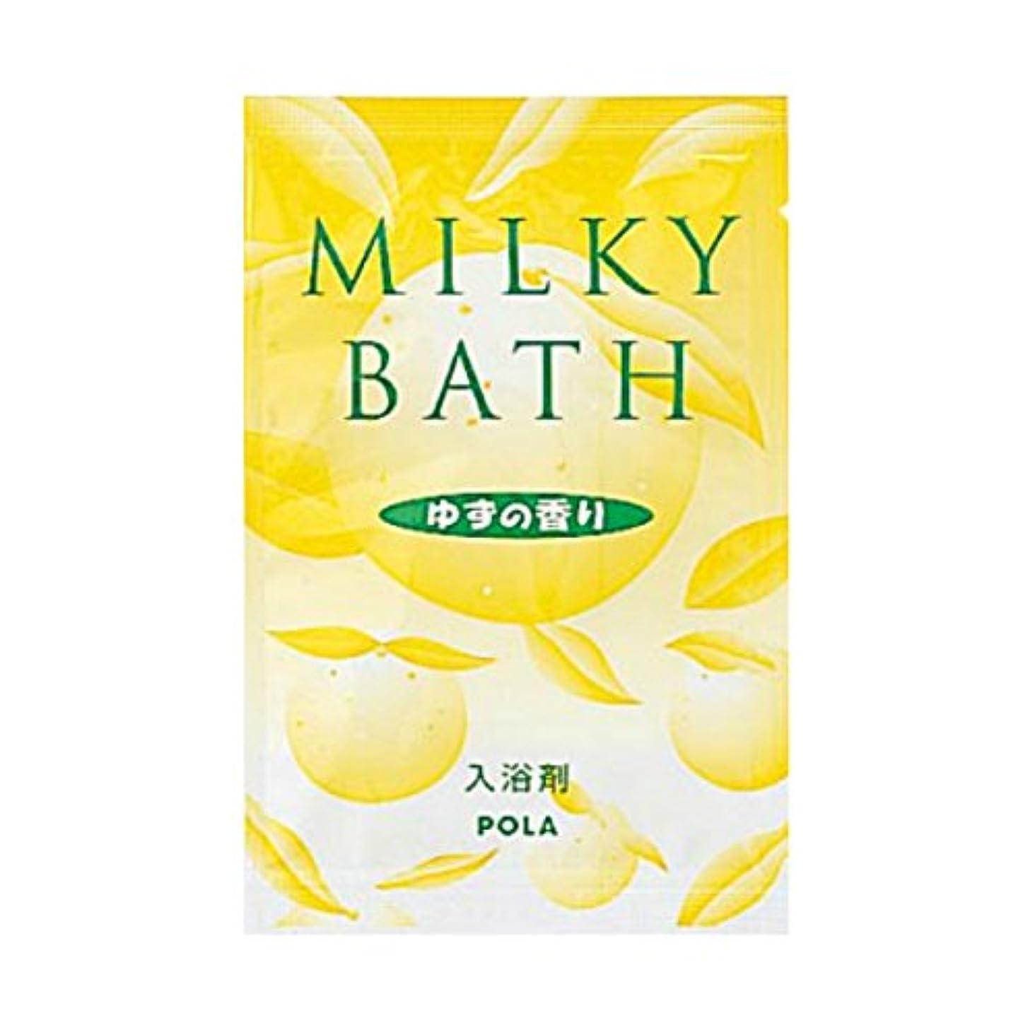 ソファーすずめ平野POLA ポーラ アイエス ミルキィバス ゆずの香り<浴用化粧品> 18mL×100包