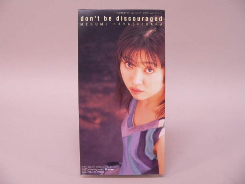don't be discouraged/林原めぐみ