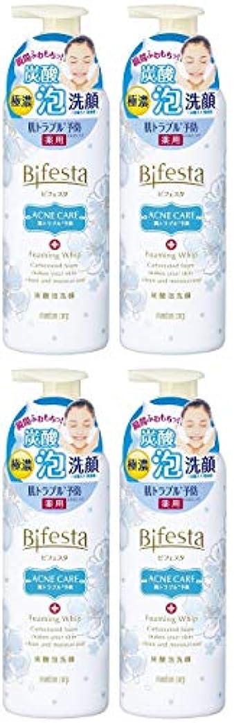 厚さ失業受取人【まとめ買い】ビフェスタ 泡洗顔 コントロールケア 180g(医薬部外品)×4個