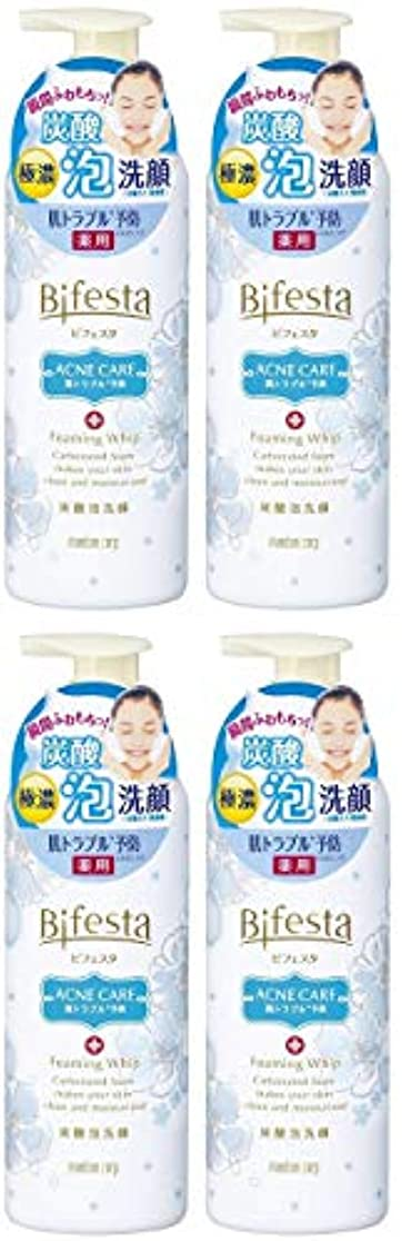 組み合わせ公平な商人【まとめ買い】ビフェスタ 泡洗顔 コントロールケア 180g(医薬部外品)×4個