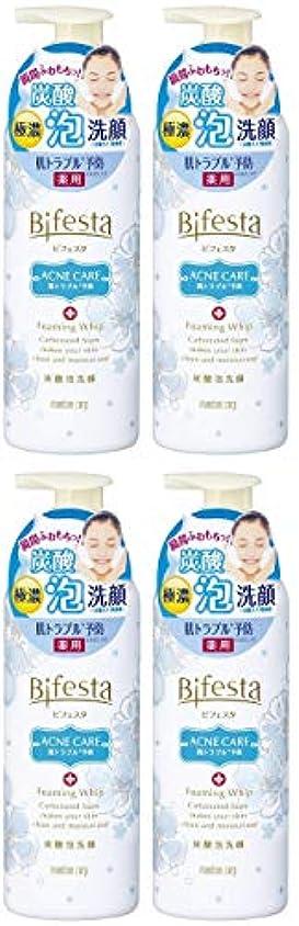 理論血機構【まとめ買い】ビフェスタ 泡洗顔 コントロールケア 180g(医薬部外品)×4個