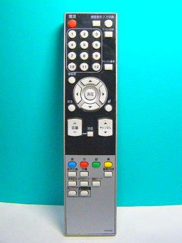 フナイ 液晶テレビリモコン NF023JD