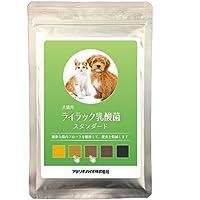 犬及び猫用 ライラック乳酸菌 スタンダード