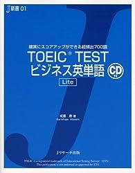 TOEIC TESTビジネス英単語 Lite (J新書)