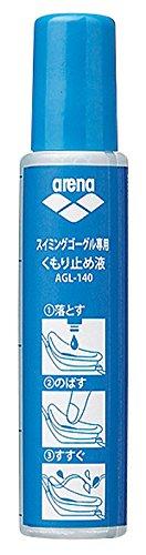 arena(アリーナ) 水泳 ゴーグル専用 くもり止め液 15ml AGL-140