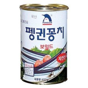 ペンギンさんまの缶詰め400g 1BOX(24個)