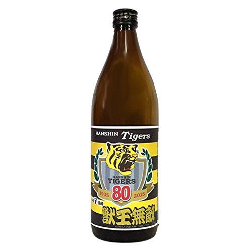 いも焼酎獣王無敵(阪神タイガース公認 80周年記念ボトルシリーズ)25°900ml深野酒造(熊本)