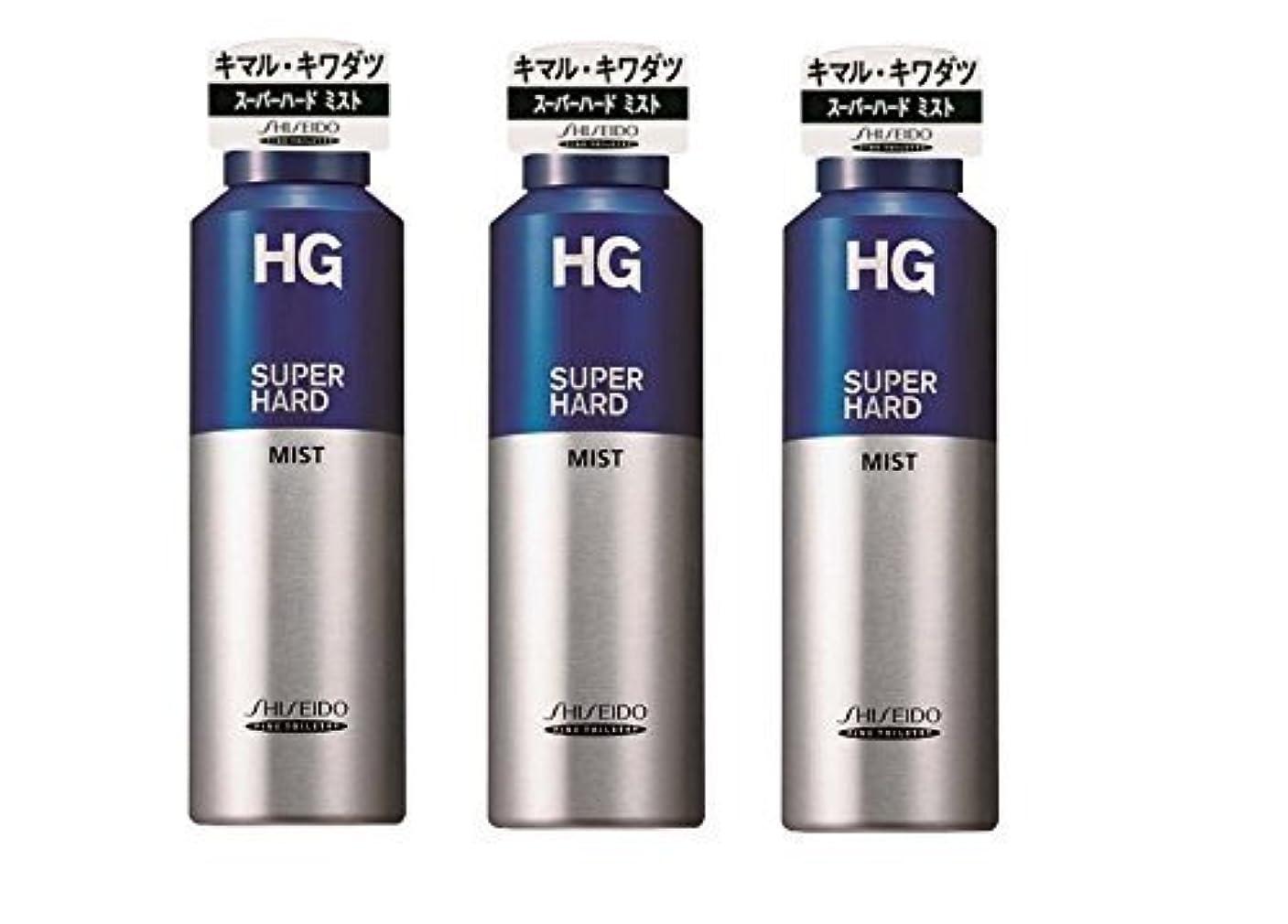 めまいがテレビネット【まとめ買い】HG スーパーハード ミスト 150g×3個
