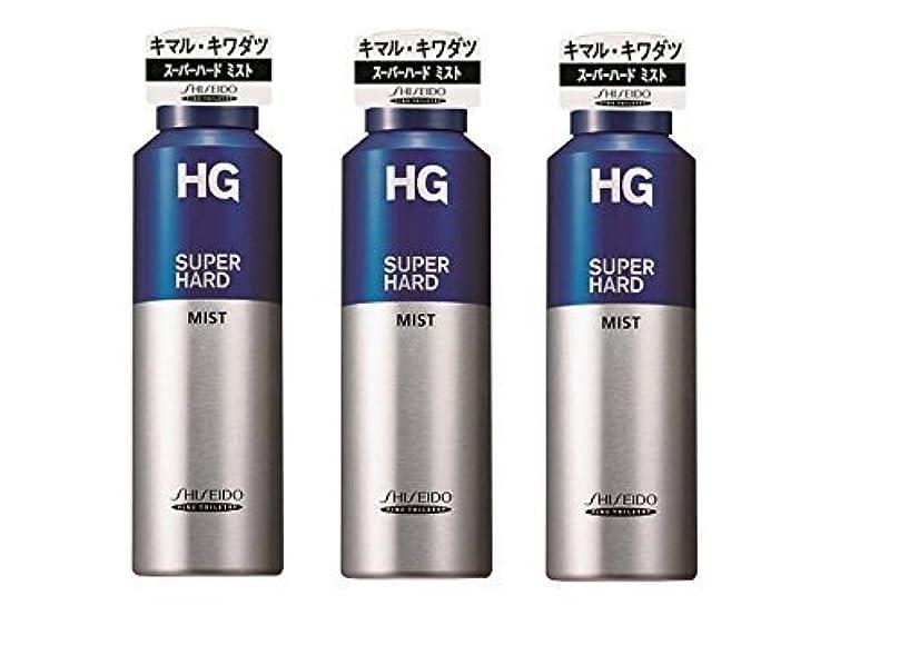 下手電化する才能【まとめ買い】HG スーパーハード ミスト 150g×3個