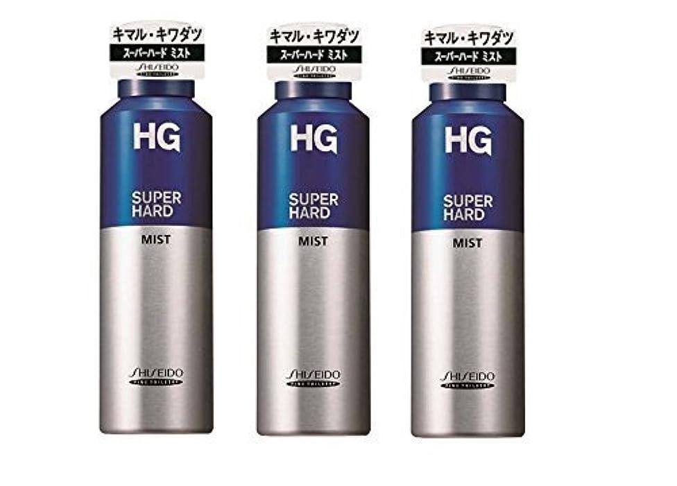 隔離する挨拶操作【まとめ買い】HG スーパーハード ミスト 150g×3個