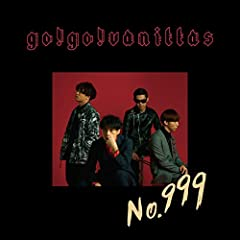 No.999♪go!go!vanillas
