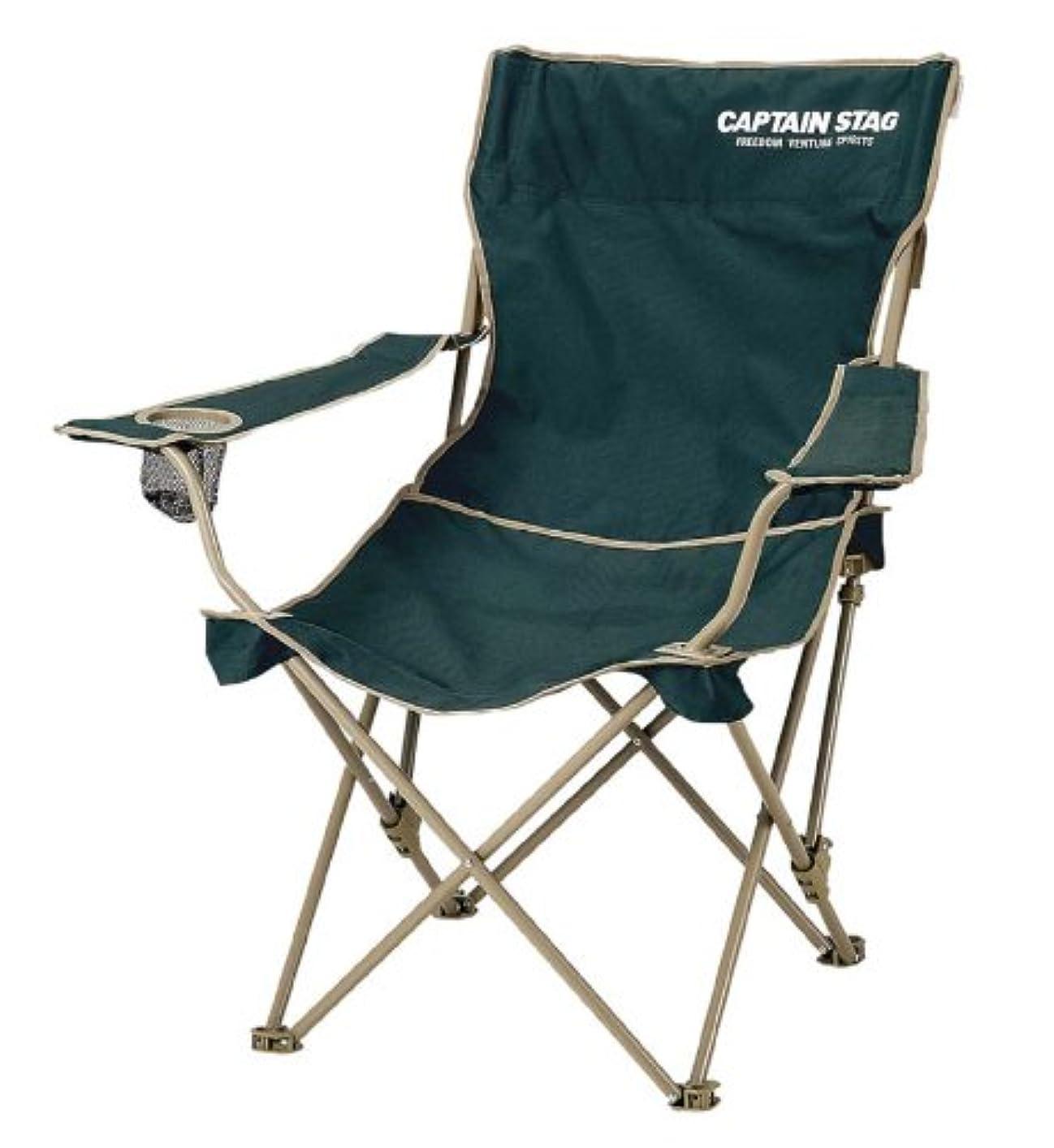 蓄積するゴミ箱を空にする採用キャプテンスタッグ キャンプ用品 椅子 チェア CS リクライニングラウンジ グリーンM-3885