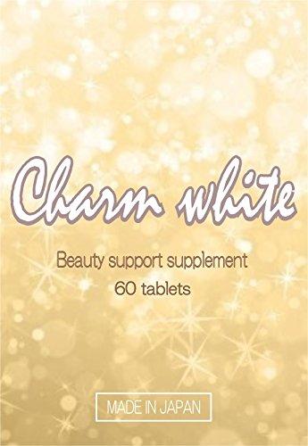 kKk Charm White(チャームホワイト) 地黒肌・そばかすに負けない飲む日焼け止めサプリメント 美白効果が期待できるバラの花エキス配合