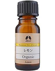 カリス エッセンシャルオイル レモン オーガニック オイル 10ml