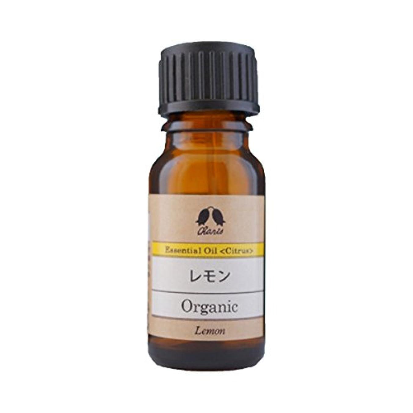 ペースバラ色送料カリス エッセンシャルオイル レモン オーガニック オイル 10ml