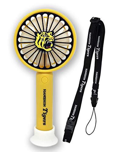 阪神タイガース ハンディミニファン 携帯扇風機 USB扇風機 ミニ 卓上 HANSHIN TIGERS HANDY MINI FAN (イエロー/トラ)