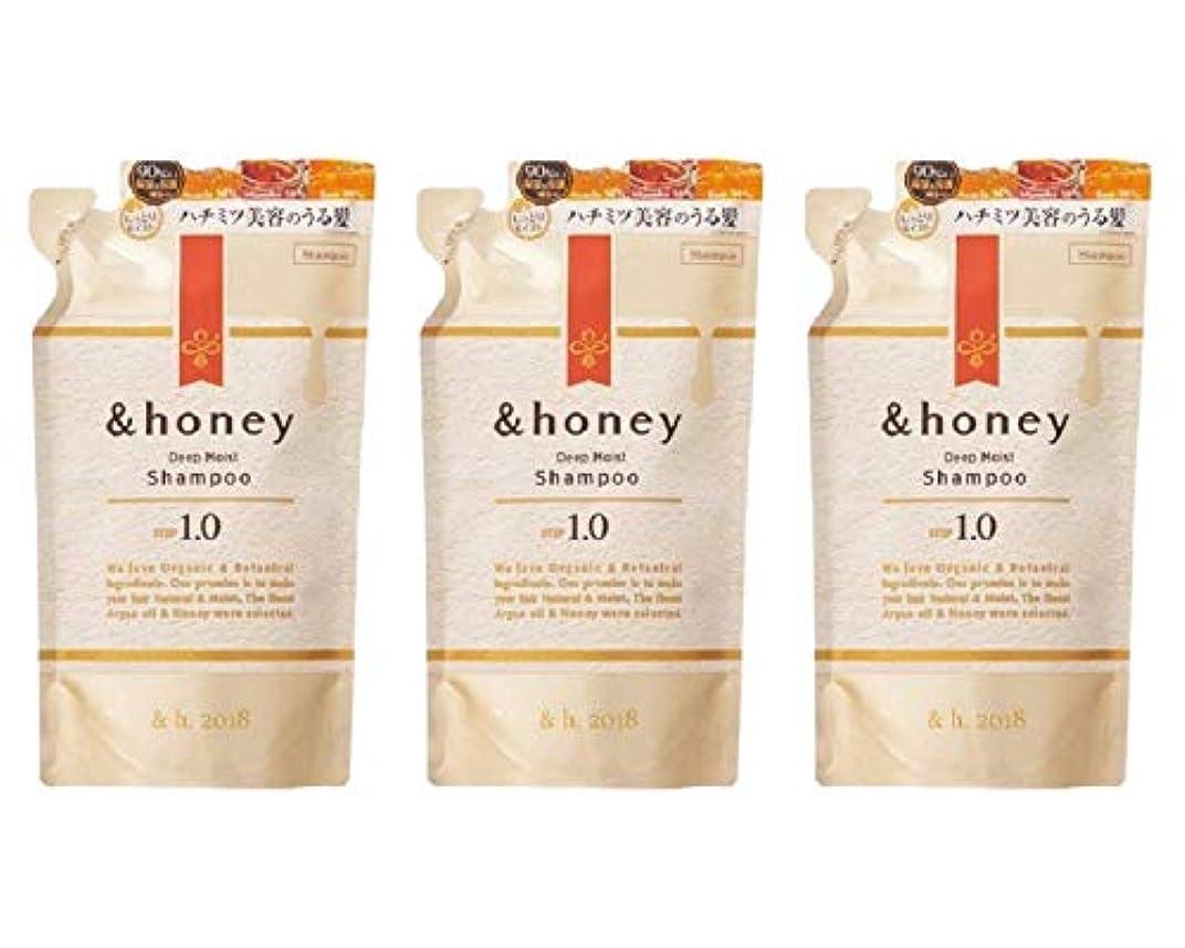 消費するゲインセイ前部【3袋セット】 &ハニー(アンドハニー) ディープモイスト シャンプー1.0 つめかえ用 350mL × 3袋