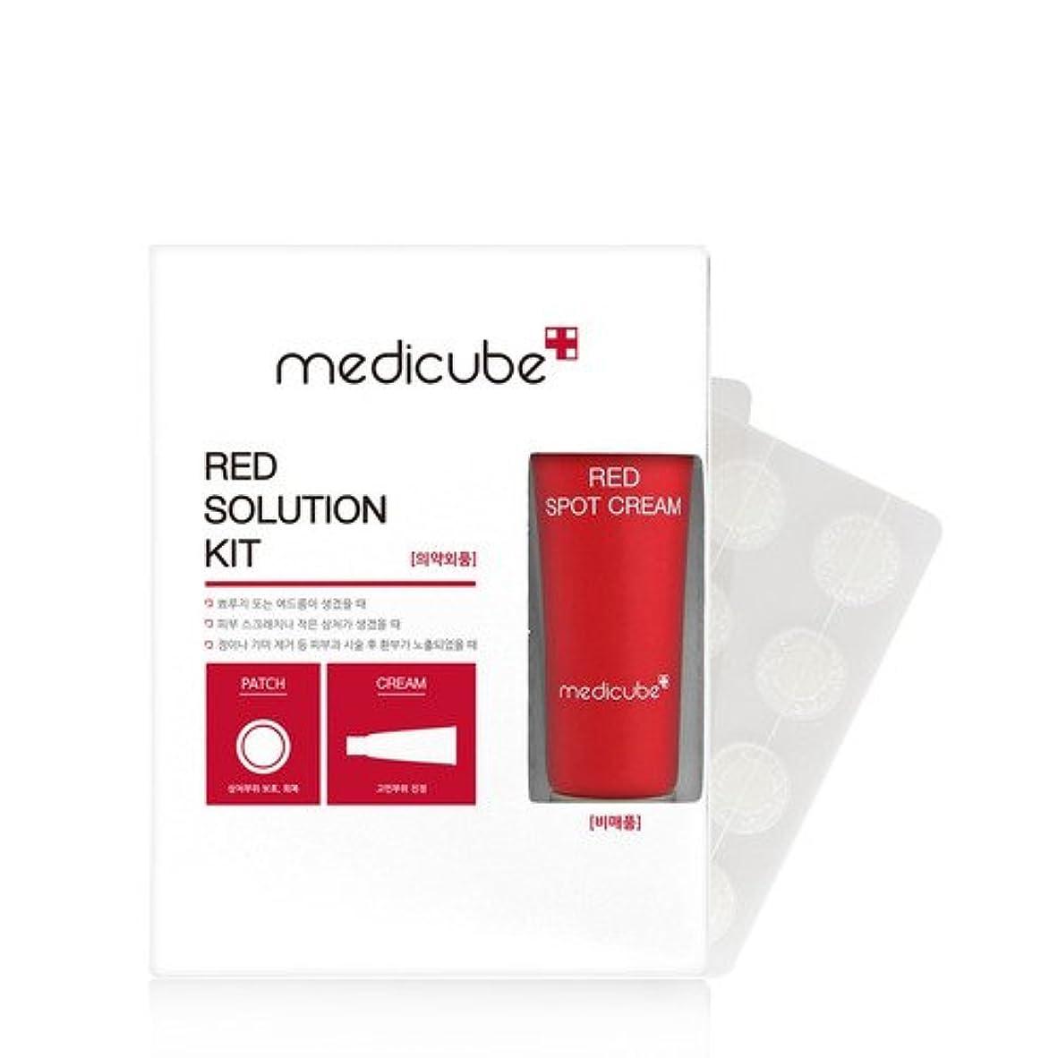 クリア脚本重々しい[Medicube]Red Solution Kit(Clear spot patch) 12mm x 2 / メディキューブレッドソリューションキット 12mm x 24pcs / 正品?海外直送商品 [並行輸入品]