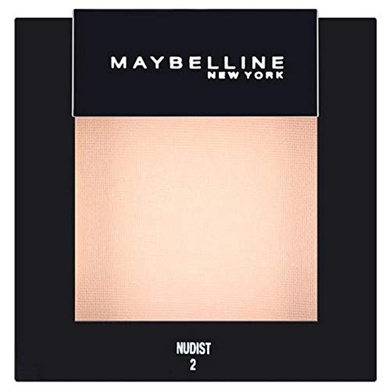 永久おしゃれじゃない平和的[Maybelline ] メイベリンカラーショーシングルアイシャドウ02ヌーディスト - Maybelline Color Show Single Eyeshadow 02 Nudist [並行輸入品]