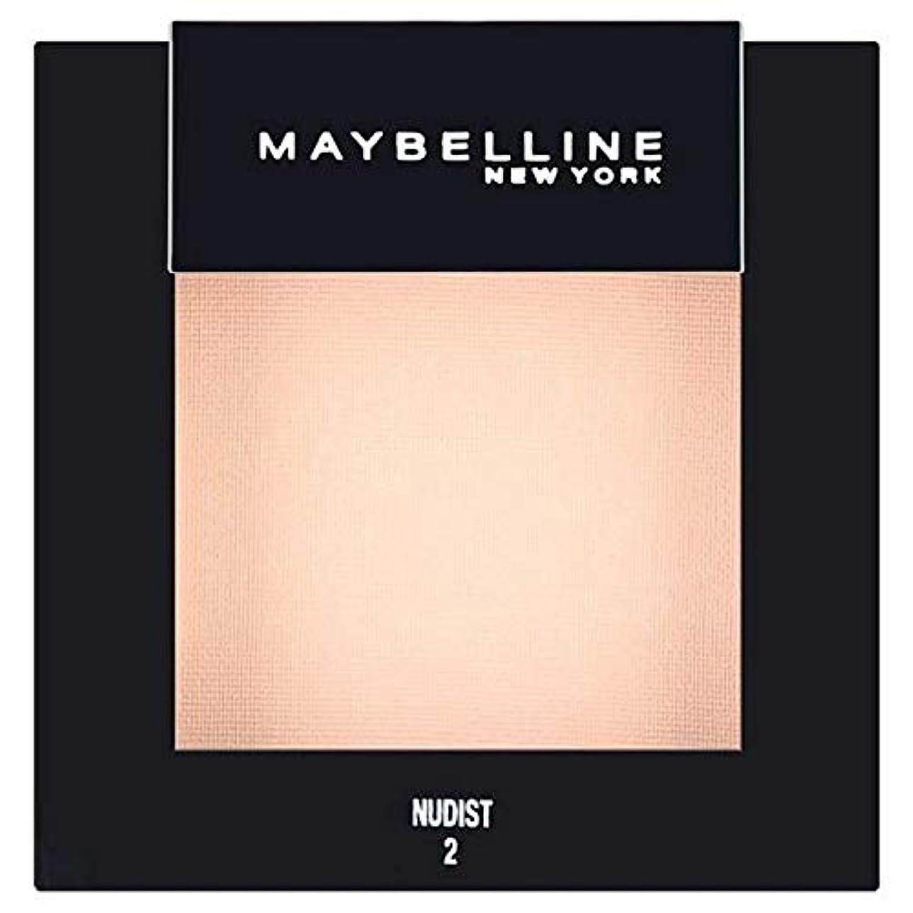 干渉突進アリス[Maybelline ] メイベリンカラーショーシングルアイシャドウ02ヌーディスト - Maybelline Color Show Single Eyeshadow 02 Nudist [並行輸入品]