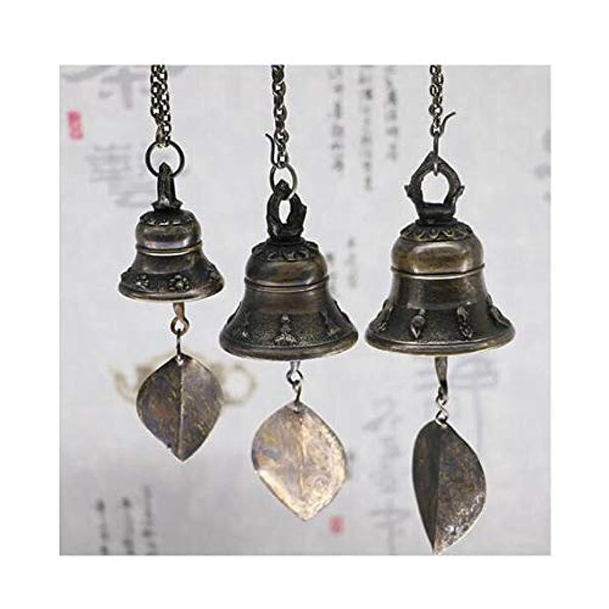 すべきかなりのアスレチック風チャイム、ドアの装飾をぶら下げ手作り純銅風チャイム、民族風のバルコニーペンダント、ホームデコレーションヴィンテージ純銅の風チャイム (Size : 7*9cm)