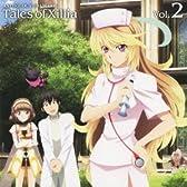 アンソロジードラマCD「テイルズ オブ エクシリア」第2巻