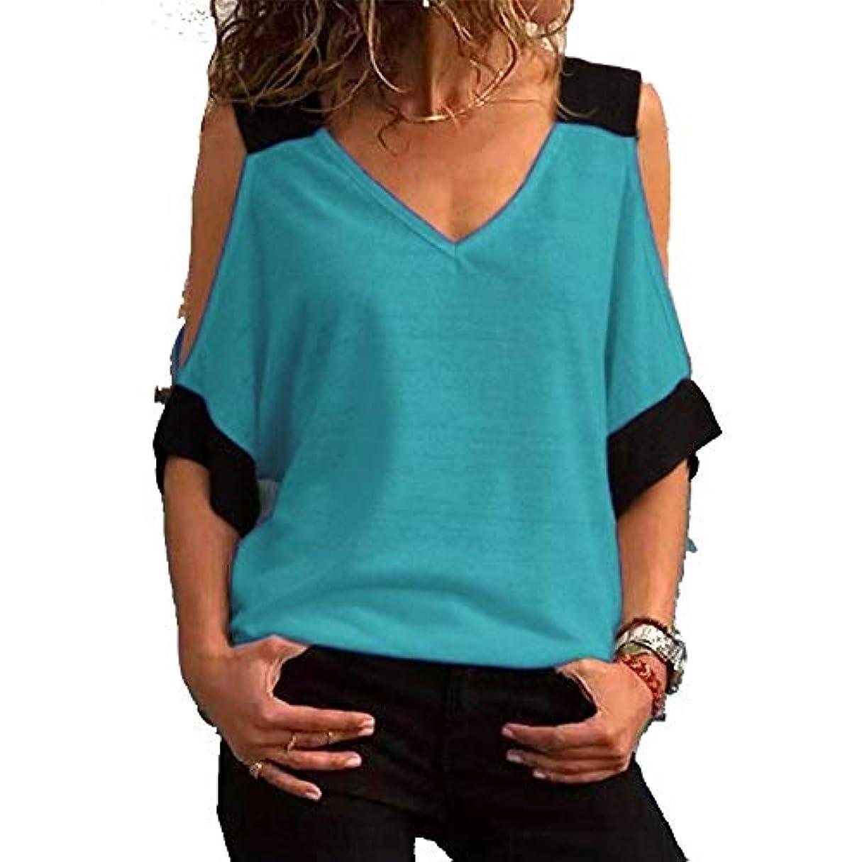 安定した泥くMIFAN女性ファッションカジュアルトップス女性ショルダーブラウスコットンTシャツディープVネック半袖