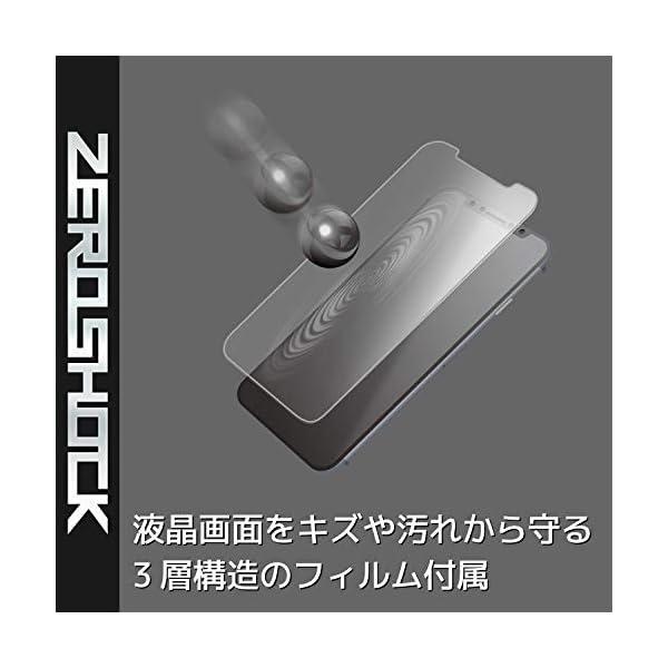 エレコム iPhone Xs ケース 衝撃吸収...の紹介画像6