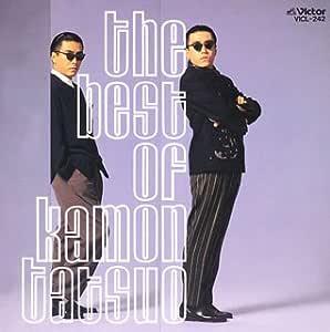 THE BEST OF KAMON TATSUO