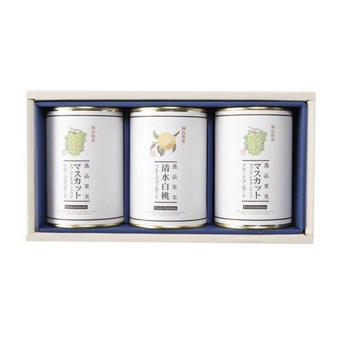 清水白桃缶詰1缶&マスカット缶詰2缶 (3缶詰合せ)