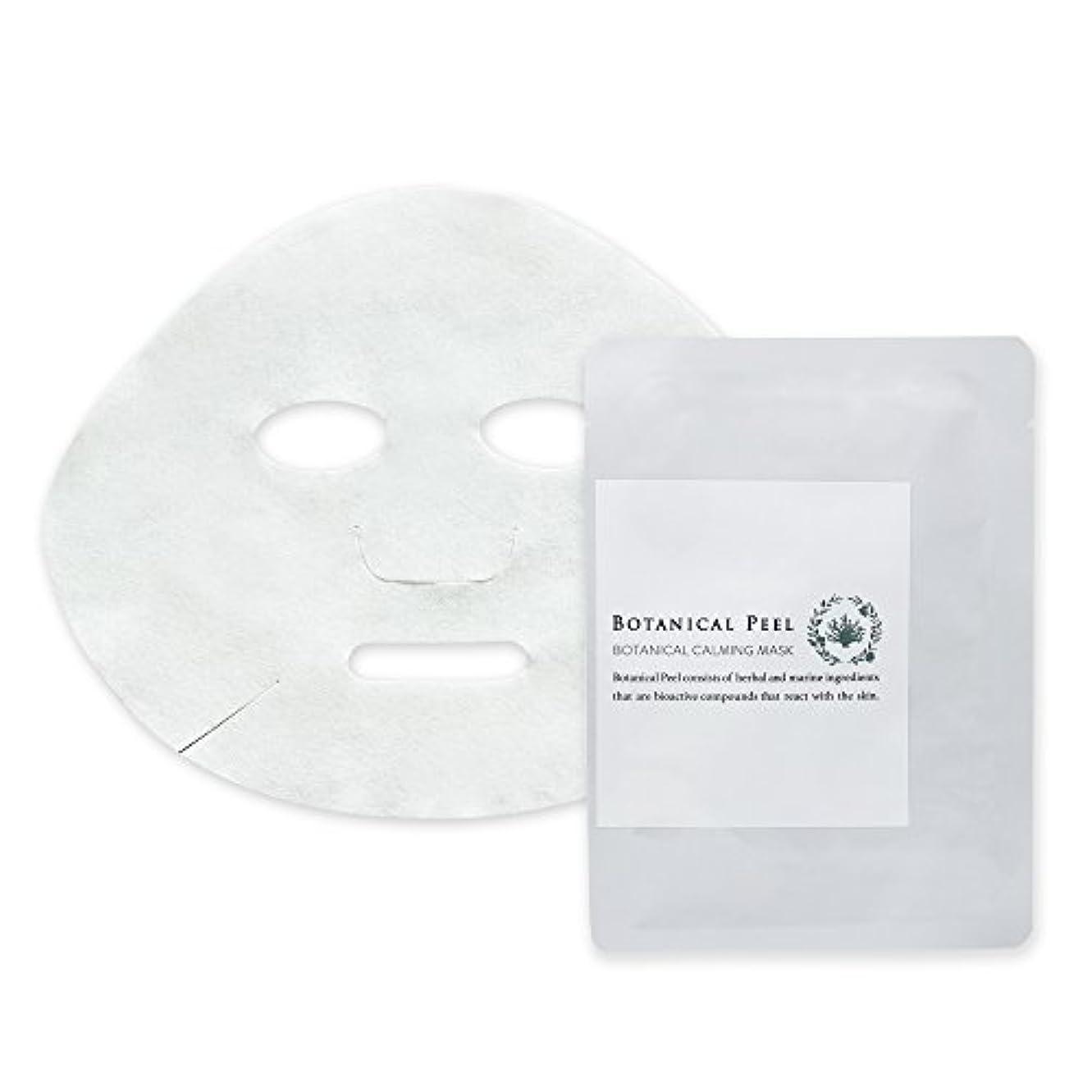 湿地代理人化学者ボタニカルカーミングマスク