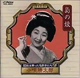 昭和を飾った名歌手たち(6)
