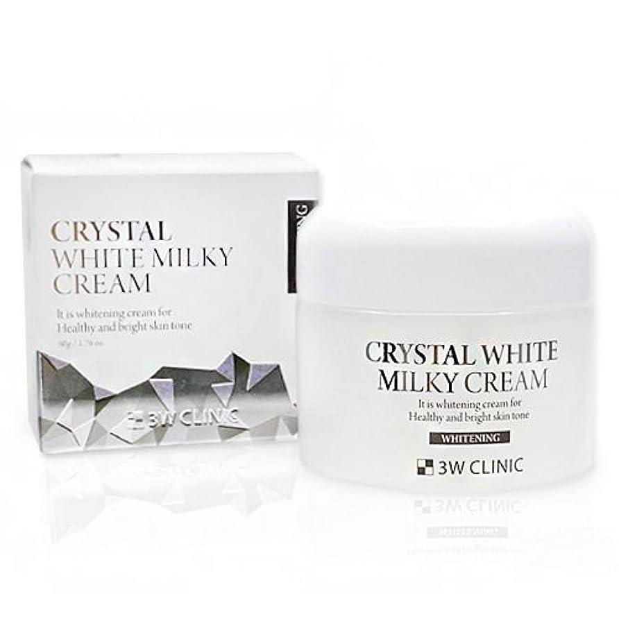 ライン堂々たることわざ3Wクリニック[韓国コスメ3w Clinic]Crystal White Milky Cream クリスタルホワイトミルキークリーム50g[並行輸入品]