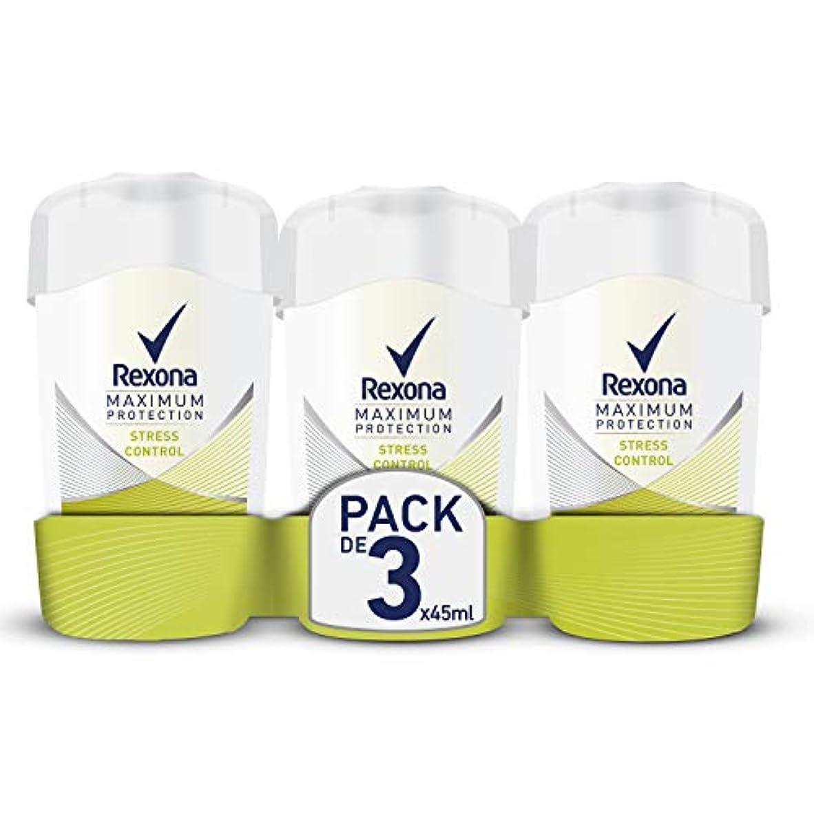 世界エアコン前兆3本セット Rexona レクソナ デオドラント クリーム Maximum Protection Stress Control 45ml【並行輸入品】