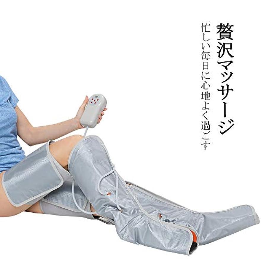 栄養ネストご予約MASSAKI  フットマッサージャー  循環マッサージ 2つのモード 灰色 YF-AC82